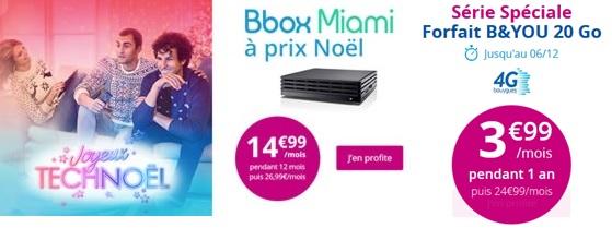 promo-box-mobile