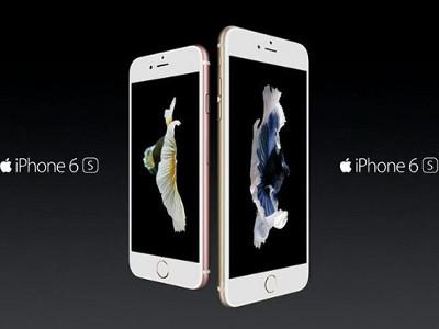 iphone 6s et 6splus