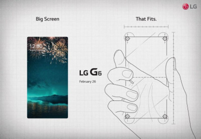 LG G6 MWC2017