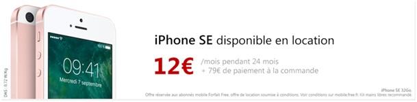 location-iphonese-free