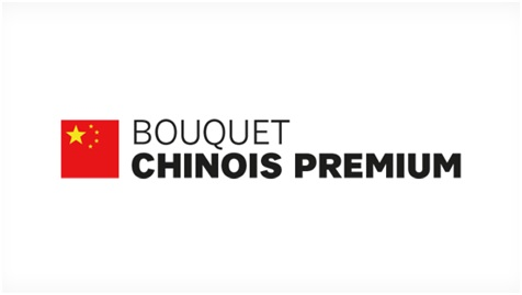 bouquet Chinois SFR