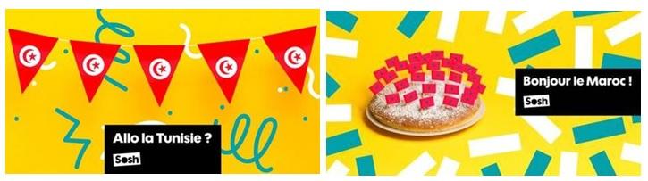 Options Maroc Tunisie