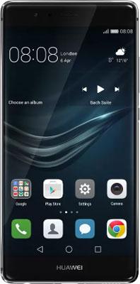 Huawei P9 : Un flagship haut de gamme pour un tarif raisonnable
