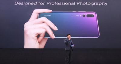 Huawei P20Pro photo