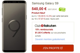 galaxys9-promo