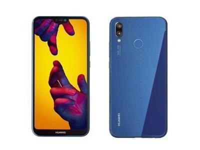 Le Huawei P20 Lite à 229 euros chez Cdiscount