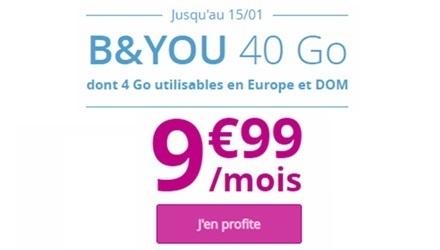 bandyou-40go-vie