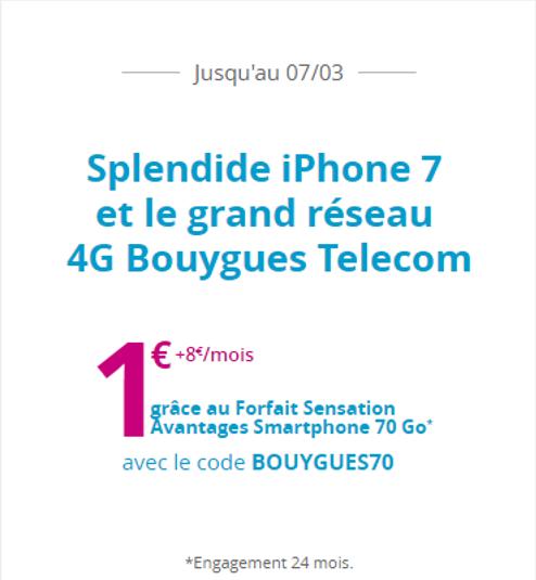 iPhone7-mars