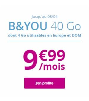 bandyou-40go-promo