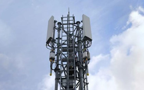 Antenne-4G-5G