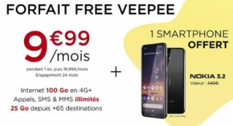 venteprivee-free