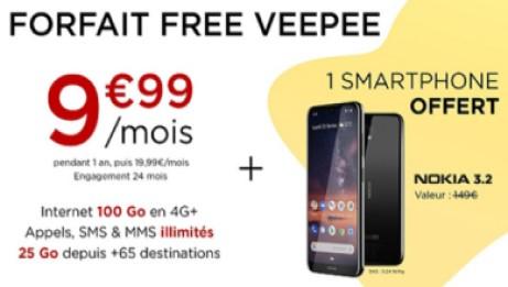 vente-privee-free