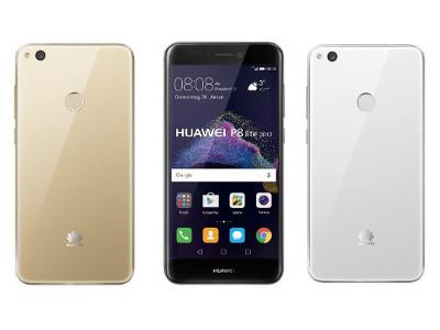 l-huawei-p8-lite-version-2017-est-disponible-en-france