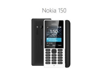 nokia-150-le-feature-phone-lance-par-la-marque-finlandaise-au-premier-trimestre-2017