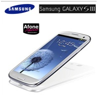 AfoneMobile commercialise à son tour le Samsung Galaxy S3