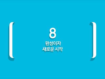 Samsung Galaxy S8 : On vous dit tout de ses caractéristiques !