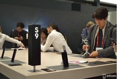 Le Samsung Galaxy S9 à moins de 600 euros