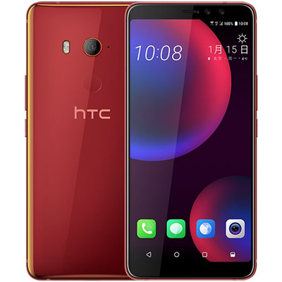 Le HTC U11 Eyes en rose de dos et de face