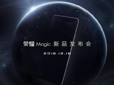 Image du teaser Honor Magic présenté sur le compte Weibo de la marque