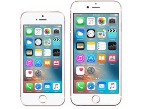 iPhone 6 et iPhone 6S : un bonus reprise de 100 euros chez NRJ Mobile