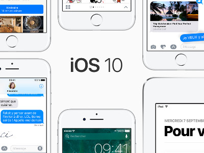 ios-10-3-apple-met-a-disposition-des-developpeurs-la-version-beta