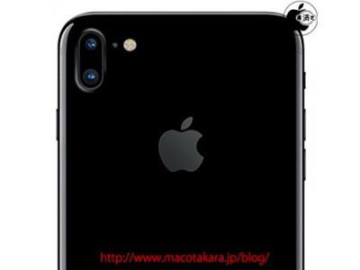 un-iphone-de-5-pouces-avec-un-double-capteur-photo-a-la-verticale-en-2017-aux-cotes-de-l-iphone-8