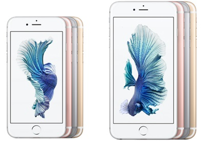 iPhone 6s et 6s plus 64Go en vente flash  chez SFR