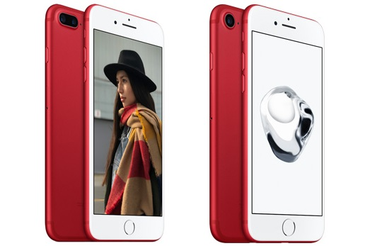 iPhone 7 et 7 plus rouge