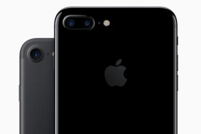 Prix en baisse sur plusieurs modèles d'Apple chez Bouygues Telecom