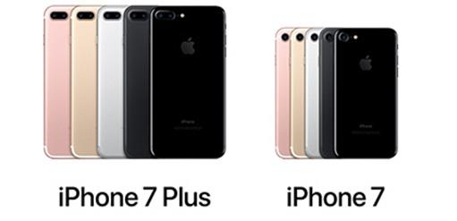 iPhone 7, iPhone 7 Plus en precommande, free mobile