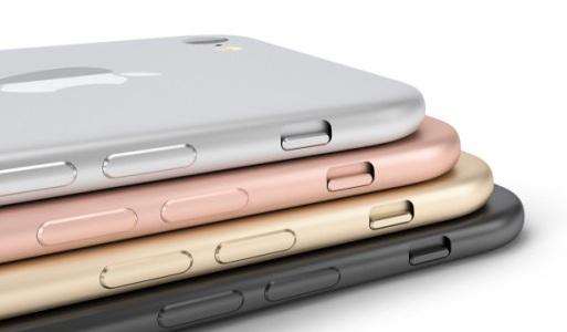 l-iphone-7-conserverait-finalement-une-prise-jack