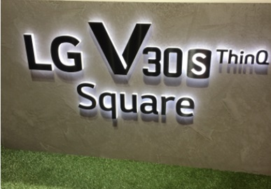 MWC 2018 : LG présente le LG V30s ThinQ axé sur l'intelligence artificielle