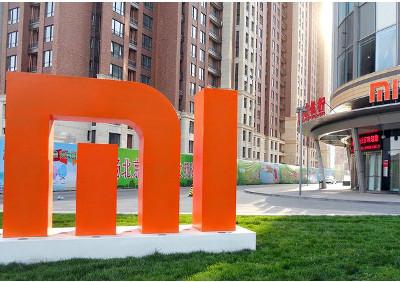 Logo de la marque Xiaomi