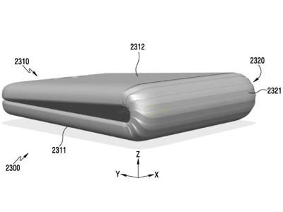 MWC 2017 : Un prototype du Galaxy X à écran pliable présenté ?