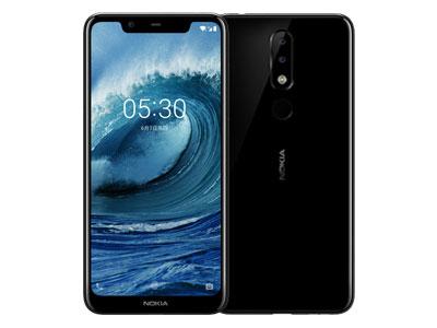 Le Nokia X5 est officiel !