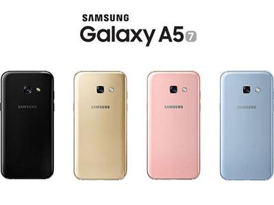 ne-ratez-pas-le-samsung-galaxy-a5-2017-a-partir-de-276-90-euros-chez-price-minister