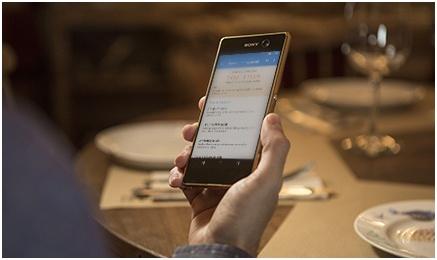 Derniers jours : Précommandez le Sony Xperia M5 chez Orange et recevez en cadeau un coffret Smartbox !
